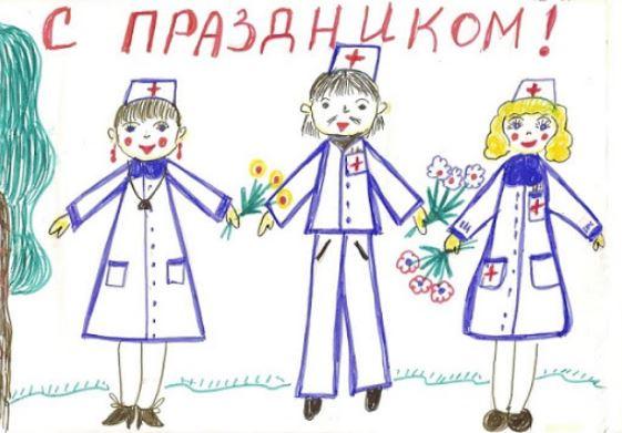 Поздравление детским рисунком